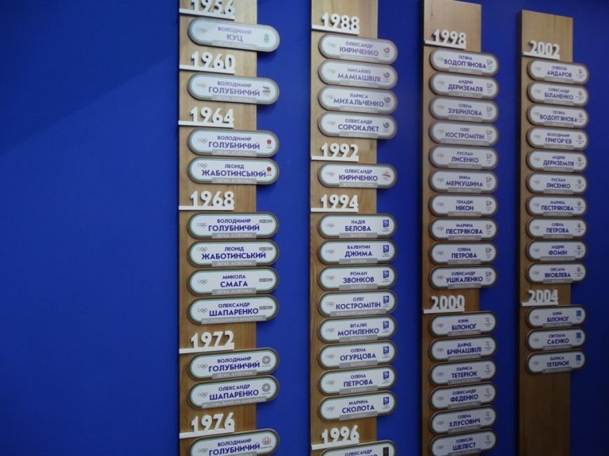 В Сумах открыли пришкольный музей олимпийской славы (ФОТО), фото-8
