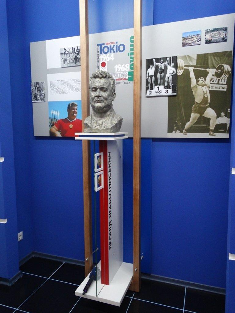 В Сумах открыли пришкольный музей олимпийской славы (ФОТО), фото-6