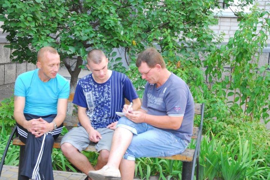 Ребятам кременчугской воспитательной колонии устроили «спортивный день» и угостили их шашлыком (фото) - фото 3