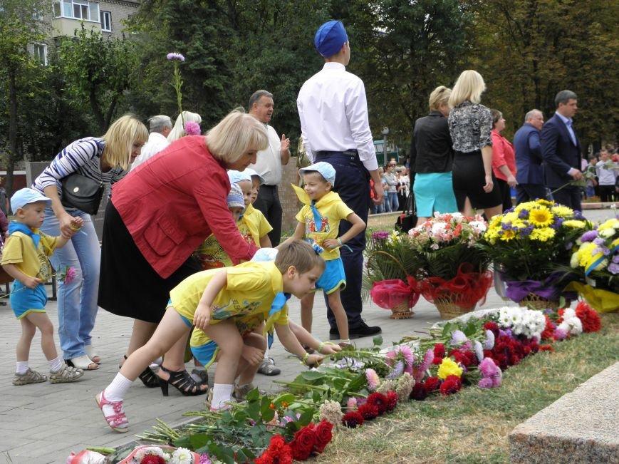 В Краматорске возложили цветы к Вечному огню (фото) - фото 6