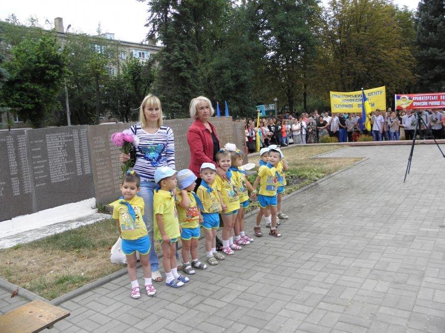 В Краматорске возложили цветы к Вечному огню (фото) - фото 3