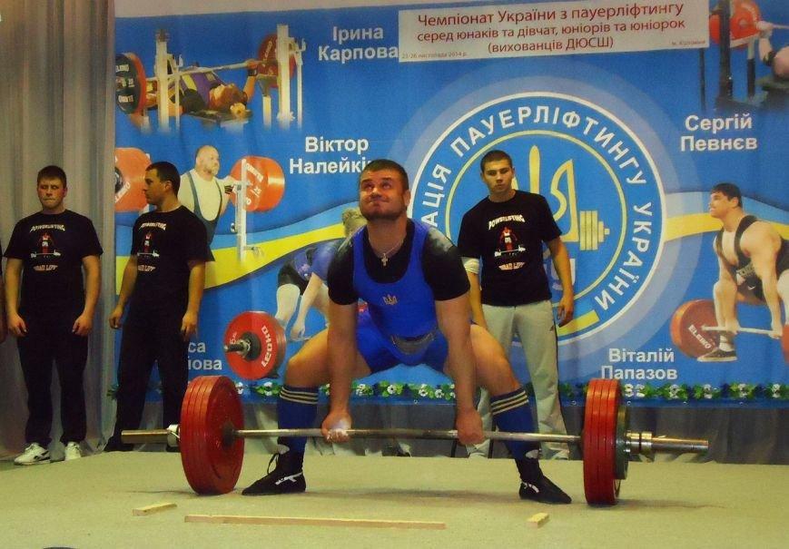 Полтавчанин Максим Щербина: «Если ты в спорте, то это навсегда»! (фото) - фото 1