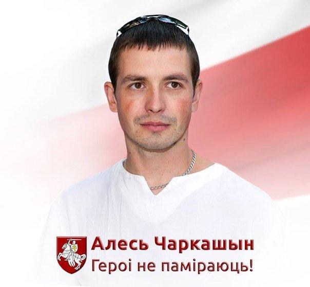 В Белоруссии похоронили бойца, погибшего в районе Мариуполя (ФОТО) (фото) - фото 1