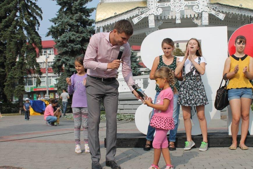 Теперь каждый желающий может признаться городу Сумы в любви (ФОТО), фото-1