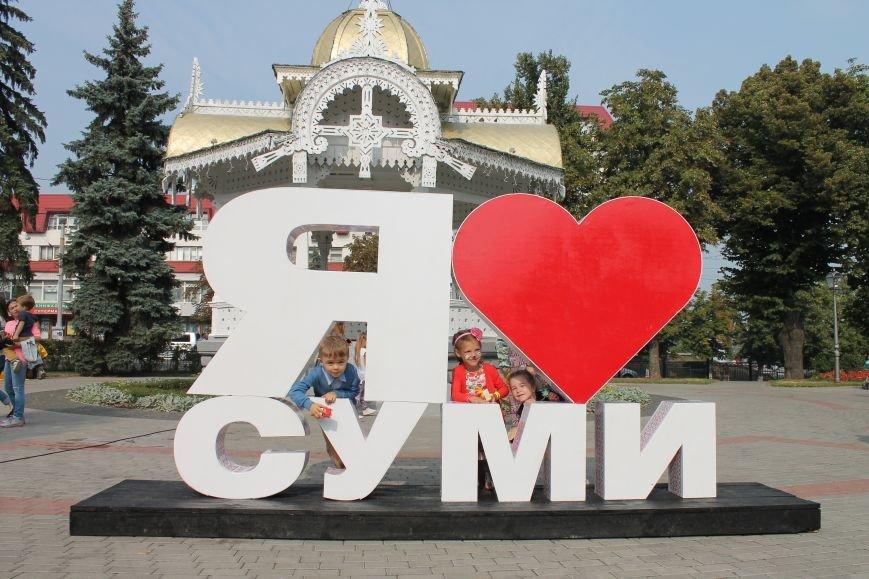 Теперь каждый желающий может признаться городу Сумы в любви (ФОТО), фото-2