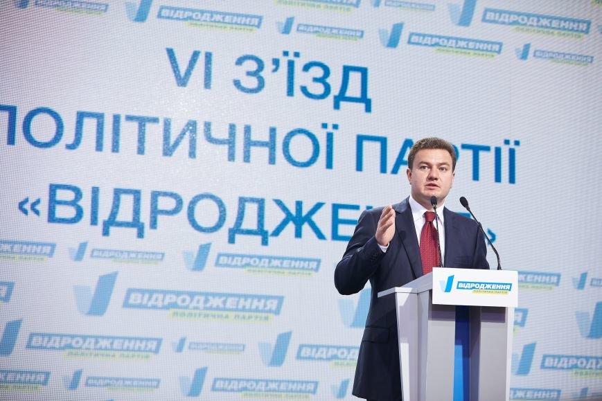 Партия «Відродження» примет участие в местных выборах (фото) - фото 1