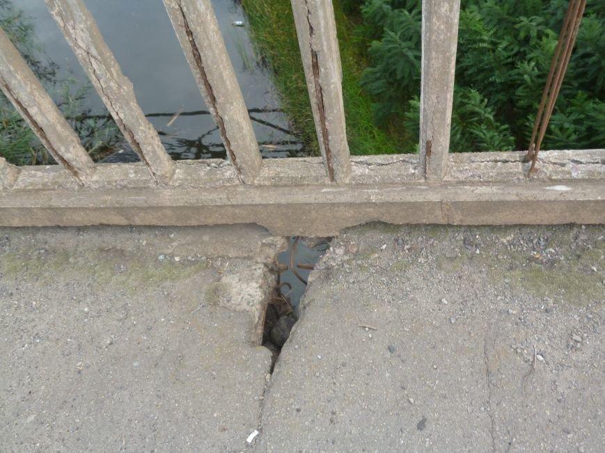 Криворожане предупреждают об аварийном мосту, который может повторить историю печальноизвестного моста №7 (ФОТО) (фото) - фото 1