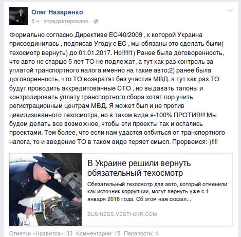 Screenshot - 07.09.2015 - 15:32:58