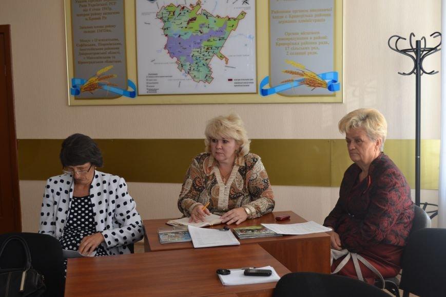 В школах Криворожского района детей обучали на голодный желудок (ФОТО), фото-5