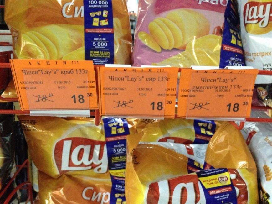 В Николаеве покупателей гипермаркета «дурят» на скидками (ФОТОФАКТ) (фото) - фото 2