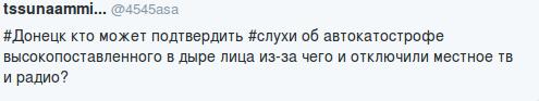 Снимок экрана от 2015-09-07 16:20:35