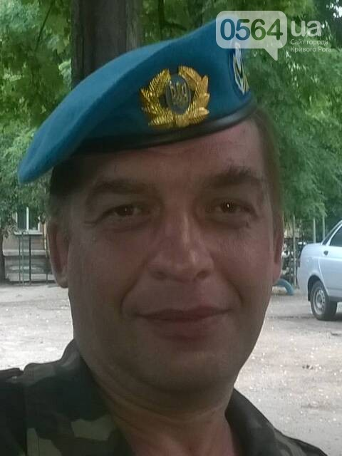 В Криворожском лицее открыли мемориальную доску Вячеславу Отришко, погибшему под Дебальцево (фото) - фото 1
