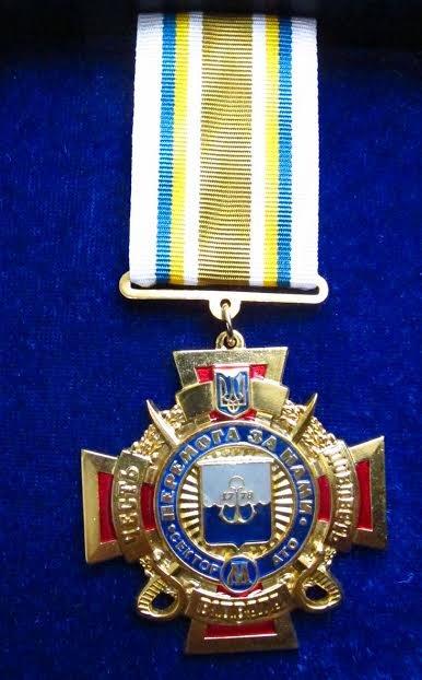 Пресс-офицер сектора «М» награжден медалью «За оборону Мариуполя» (ФОТО) (фото) - фото 1