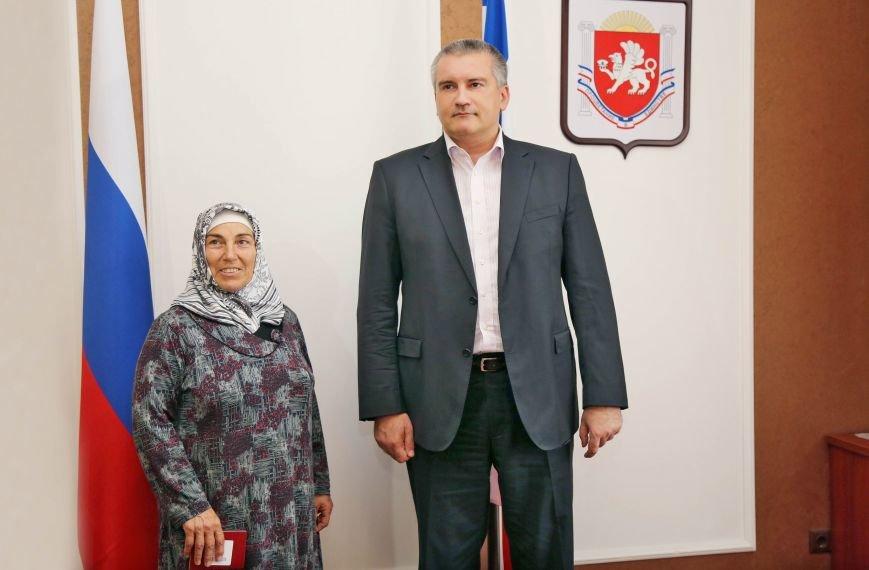 Сегодня из Симферополя к священным местам Мекки и Медины отправилась первая группа крымских паломников (ФОТО) (фото) - фото 3