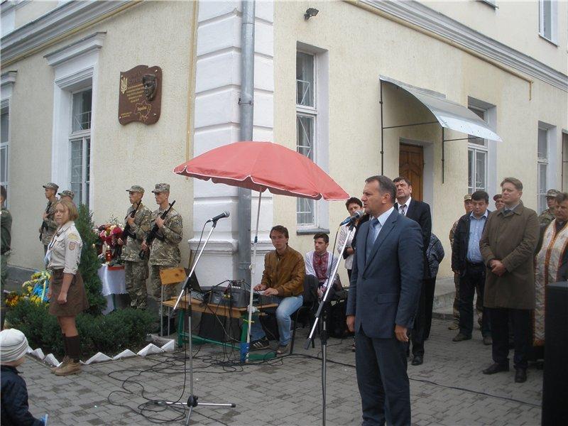 В Стрию відкрили пам'ятну дошку Павлу Ковалю, який трагічно загинув на передовій (ФОТО) (фото) - фото 1