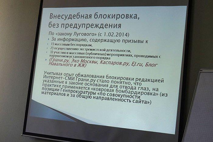 Белгородские журналисты о солидарности: она как Америка, мало кто видел, но все знают, что она есть (фото) - фото 4