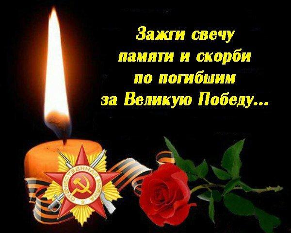 Велоакция в память о жертвах блокады «Свеча памяти». (фото) - фото 1