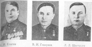 Донбасс отмечает 72-ю годовщину освобождения от фашистских захватчиков (ФОТО), фото-2