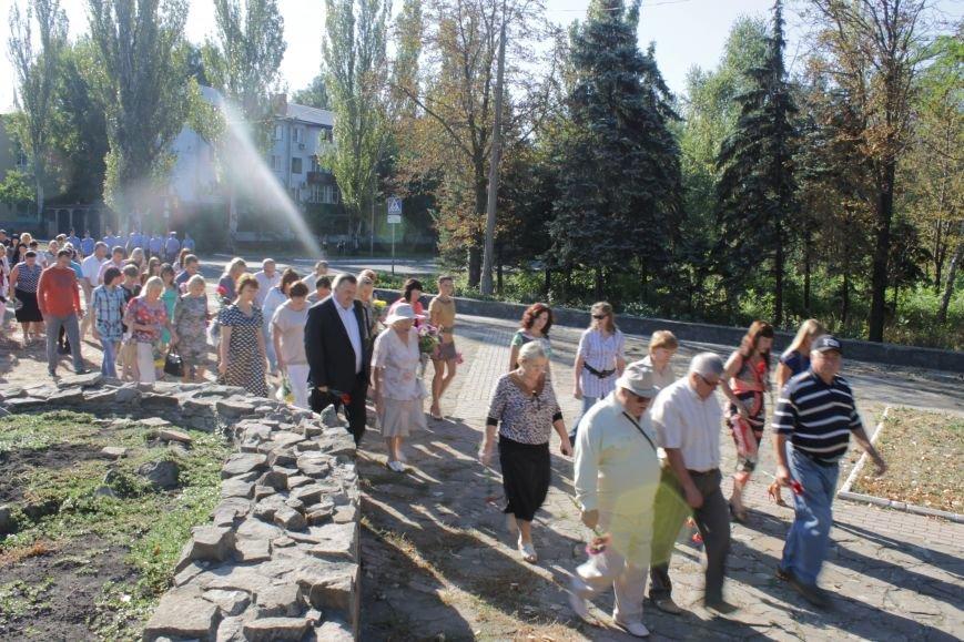 В Доброполье возложили цветы к памятнику погибшим воинам (ФОТО), фото-3