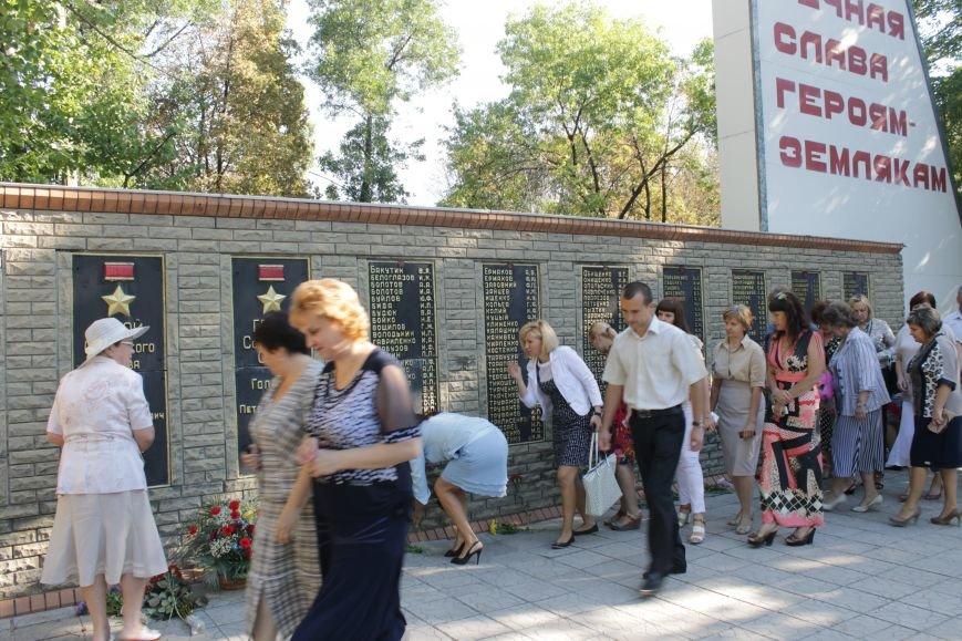 В Доброполье возложили цветы к памятнику погибшим воинам (ФОТО), фото-10