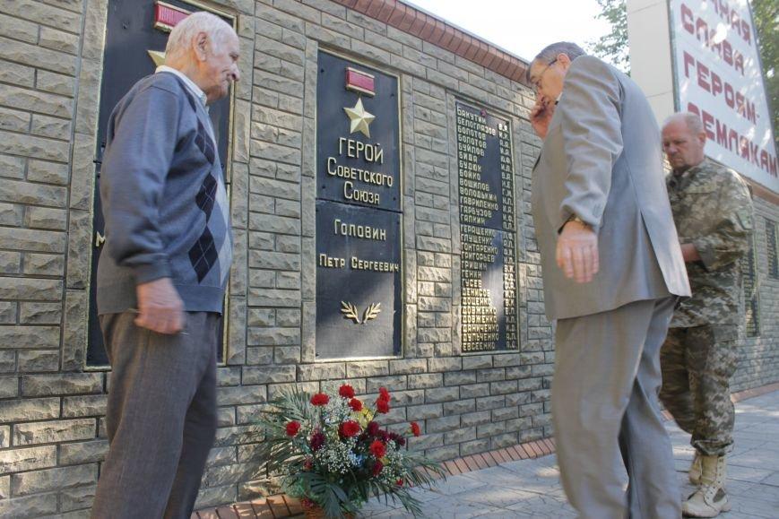 В Доброполье возложили цветы к памятнику погибшим воинам (ФОТО), фото-9