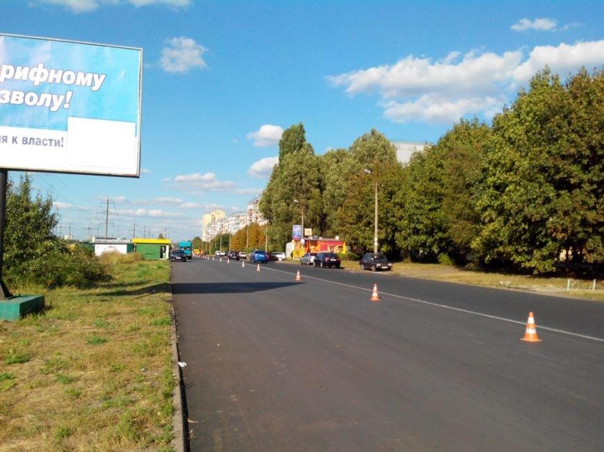 Криворожские водители должны быть внимательнее на Восточном - там новая разметка (ФОТО) (фото) - фото 1