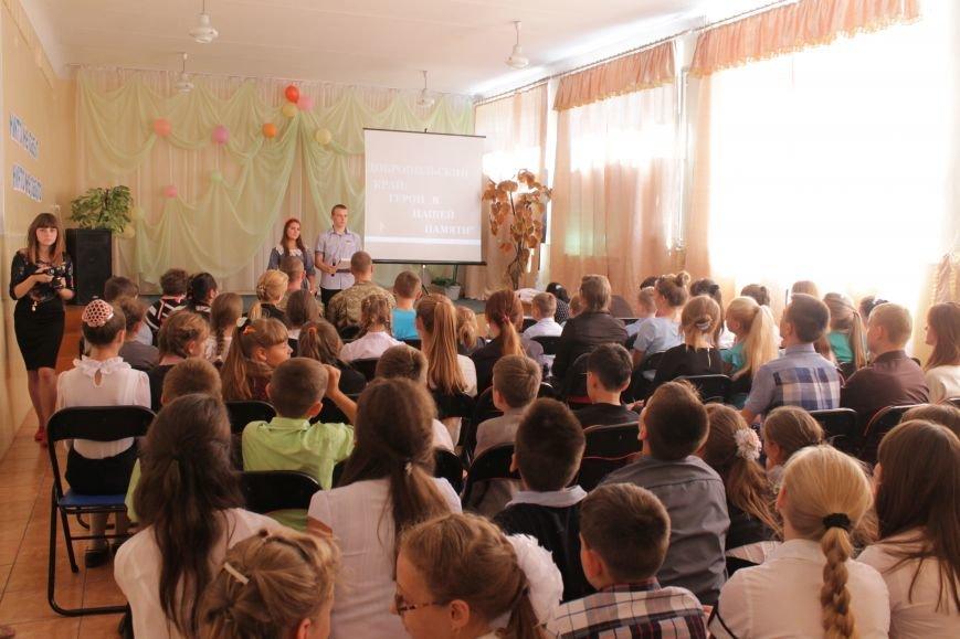 В добропольской школе-лицее бойцы 95-й бригады поздравили школьников (ФОТО), фото-1