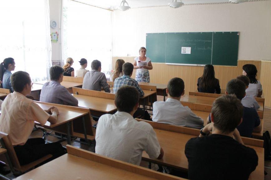 В добропольской школе-лицее бойцы 95-й бригады поздравили школьников (ФОТО), фото-6