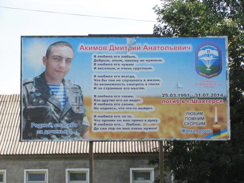 В Криничанском районе открыта мемориальная доска защитнику Украины (фото) - фото 3