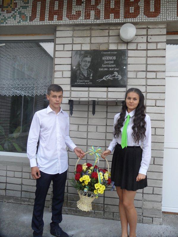 В Криничанском районе открыта мемориальная доска защитнику Украины (фото) - фото 2