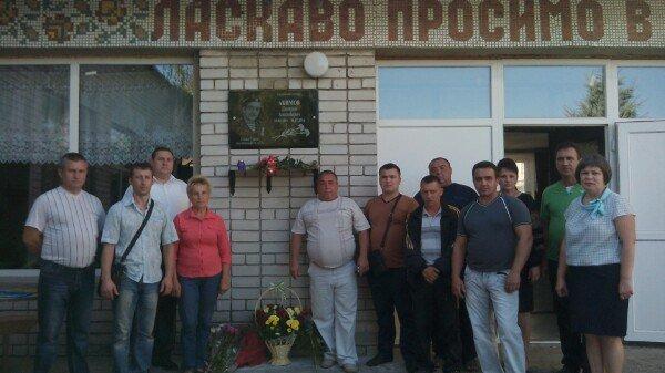 В Криничанском районе открыта мемориальная доска защитнику Украины (фото) - фото 1