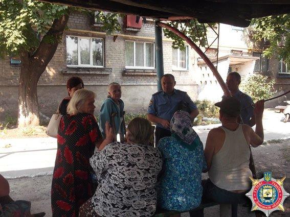 В Димитрове милиционеры рассказали гражданам как распознать мошенничество (фото) - фото 2