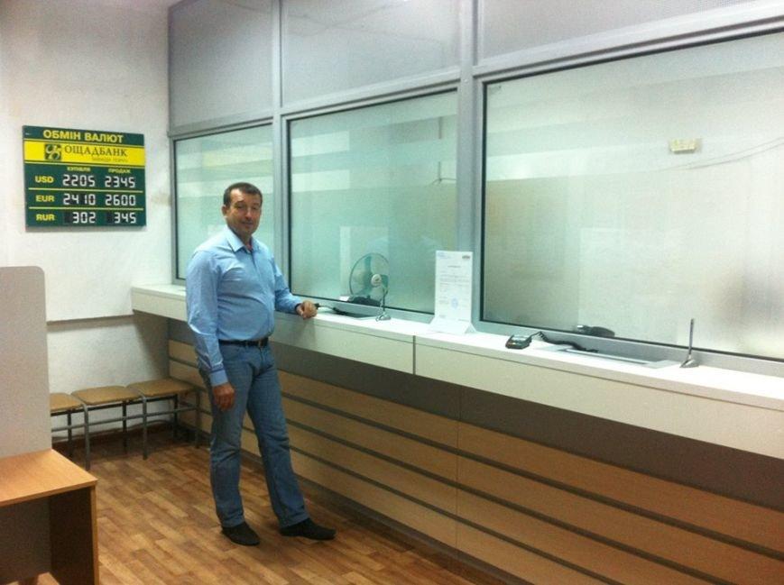 В Новоташковском открыто отделение «Ощадбанка» европейского образца, фото-1