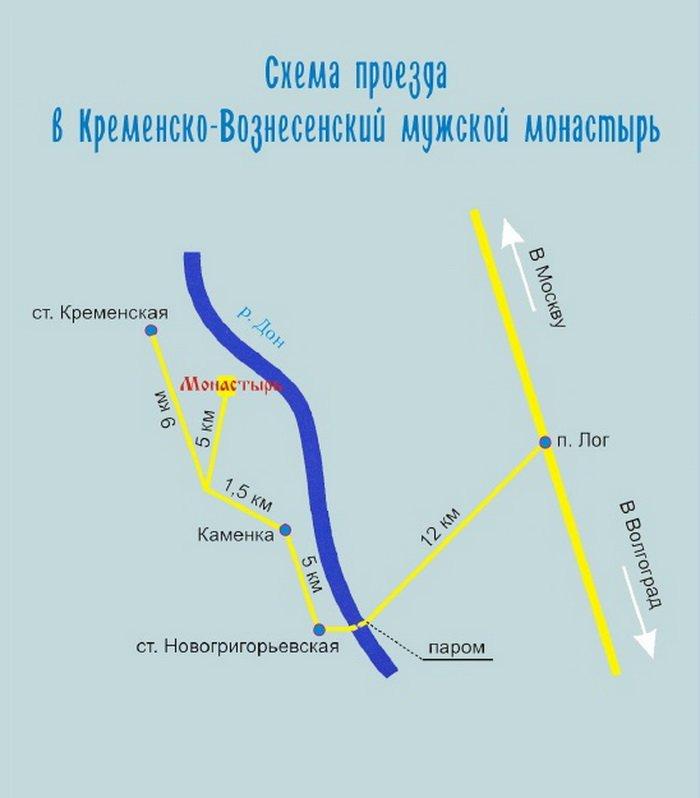 схема проезда в монастырь