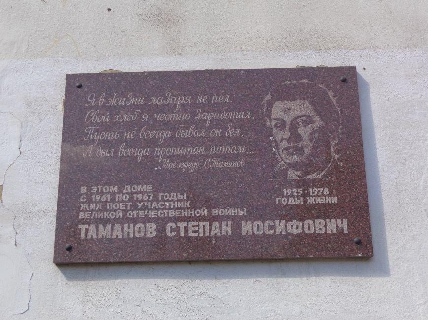«А я, поверьте, не могу отсечь все прошлое с размаху…» - в поселке Динзавода почтили память местного поэта-фронтовика Степана Таманова (фото) - фото 1