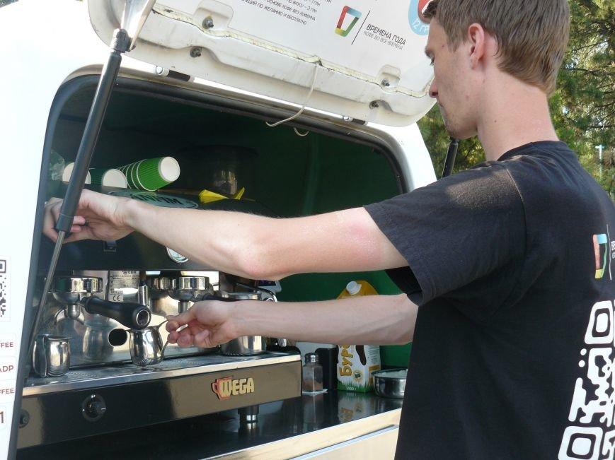 Кофе по-днепропетровски: каково это работать баристой? (фото) - фото 4