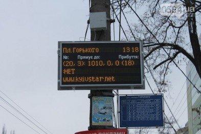 В Кривом Роге: памятники  устанавливают «на отцепись», дело по закупке электронных табло передали в суд, встретили демобилизованных бойцов, фото-2