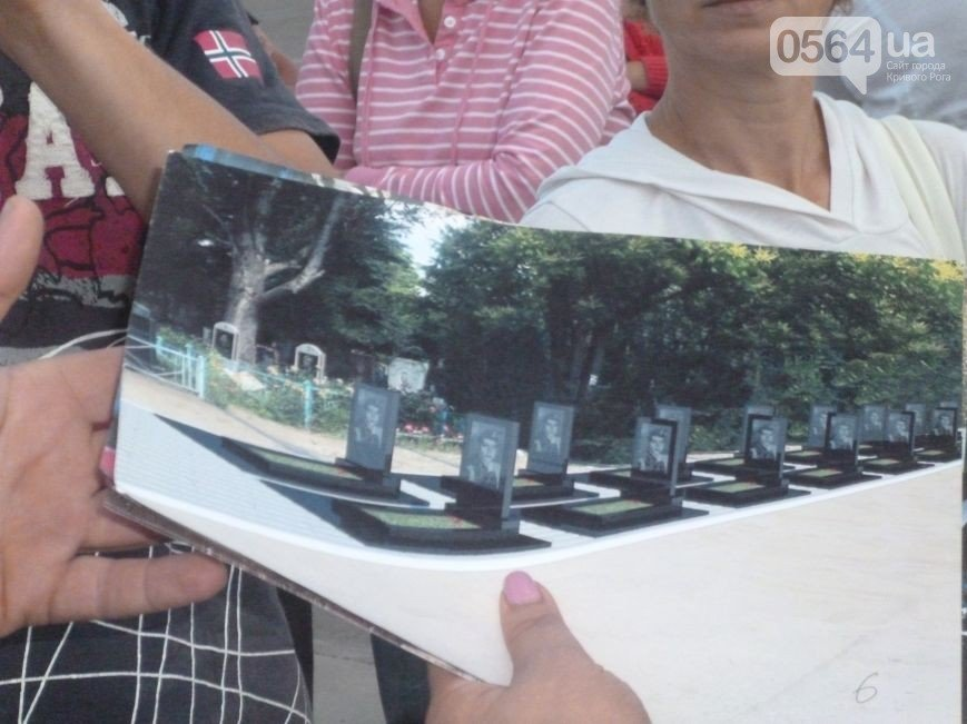 В Кривом Роге: памятники  устанавливают «на отцепись», дело по закупке электронных табло передали в суд, встретили демобилизованных бойцов (фото) - фото 1