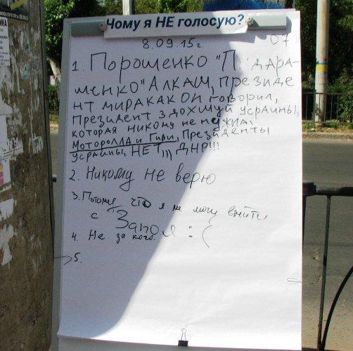 В Краматорске следствие ищет поклонников «ДНР» (фото) - фото 1