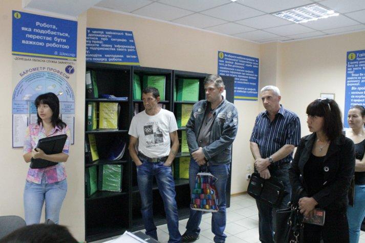 В Доброполье состоялась информационно-консультационная встреча «Под одной крышей», фото-2
