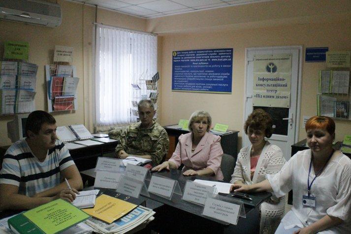 В Доброполье состоялась информационно-консультационная встреча «Под одной крышей», фото-8