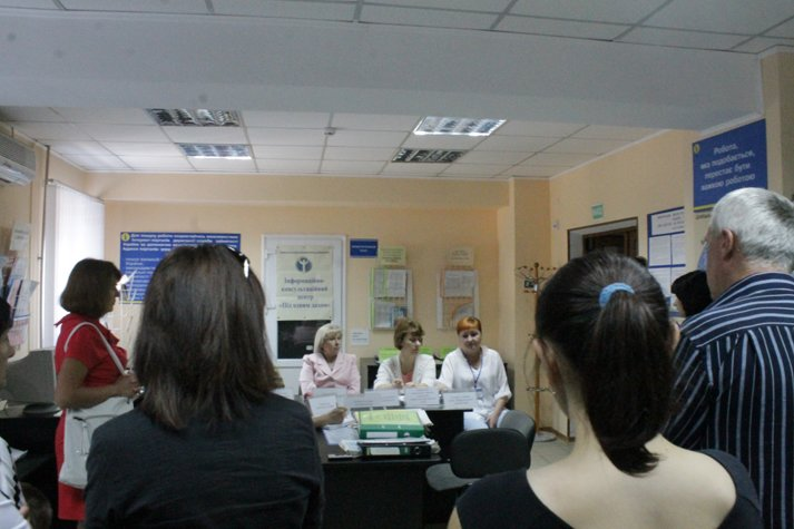 В Доброполье состоялась информационно-консультационная встреча «Под одной крышей», фото-4