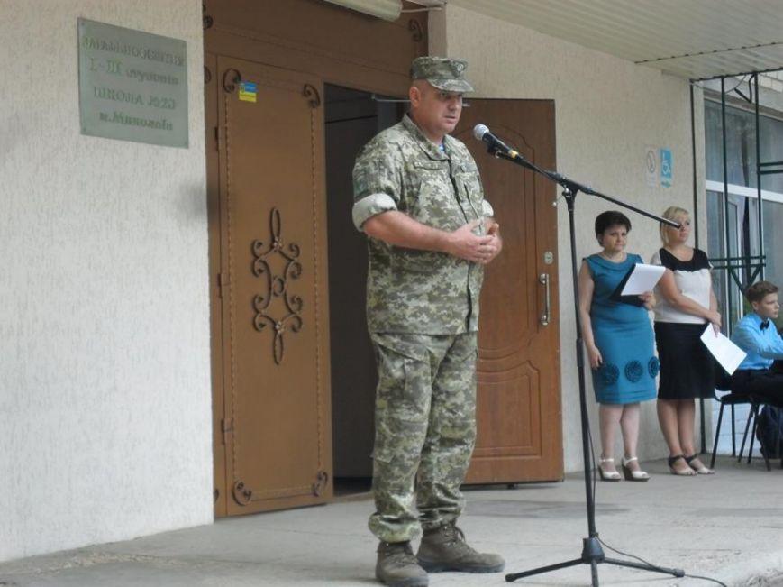 В Николаеве открыли мемориальную доску герою-десантнику (ФОТО) (фото) - фото 2