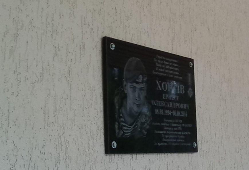В Николаеве открыли мемориальную доску герою-десантнику (ФОТО) (фото) - фото 3
