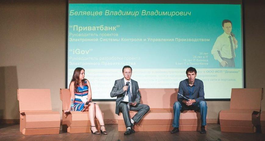6-го сентября в Днепропетровске прошёл Всеукраинский инвестиционный форум для стартапов и IT-бизнеса (фото) - фото 1