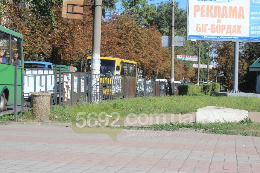 В Днепродзержинске в очередном ДТП на «Дружбе» пострадало 2 человека (фото) - фото 6