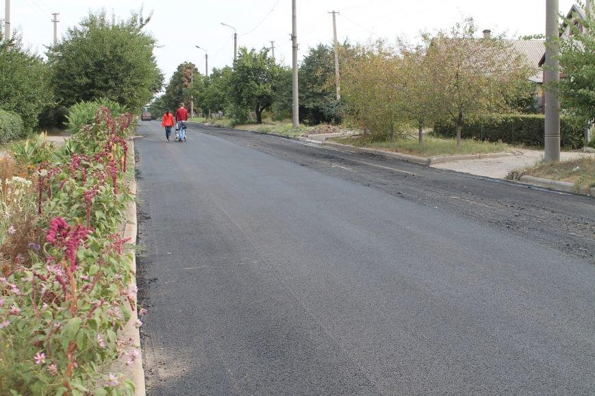 В Артемовске капитально ремонтируют дороги. ФОТОФАКТ, фото-1