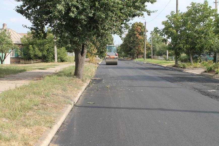В Артемовске капитально ремонтируют дороги. ФОТОФАКТ, фото-2