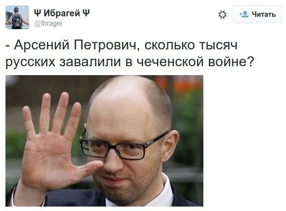 Як відреагували соцмережі на те, що Яценюк «воював» у Чечні (ФОТОЖАБИ) (фото) - фото 1