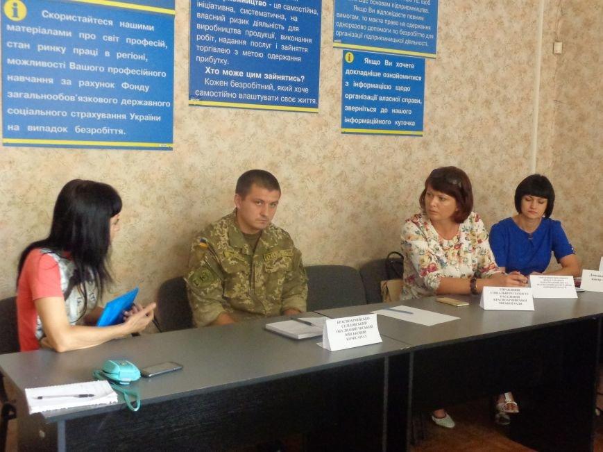 В Красноармейске рассказали переселенцам, где найти работу и как получить пособие (фото) - фото 4
